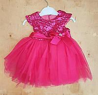 Платье на девочку интерлок+фатин, 5-6-7-8 лет ,верх паетки, малиновый