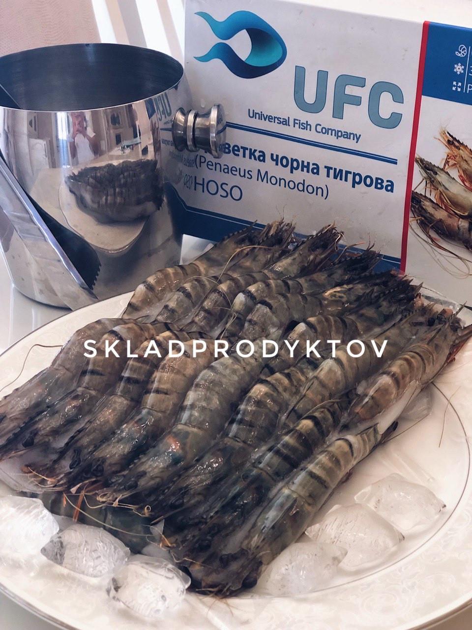 КРЕВЕТКА ЧЕРНЫЙ ТИГР (Black Tiger Shrimp) 8-12