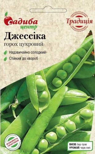 Семена Горох сахарный Джессика /100г/, Садиба