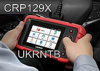 Диагностика авто / Автосканер LAUNCH Pro ориг. / OBD2 + АКПП + ABS + SRS Airbag + ETB + TPMS + EPB/SBC + SAS