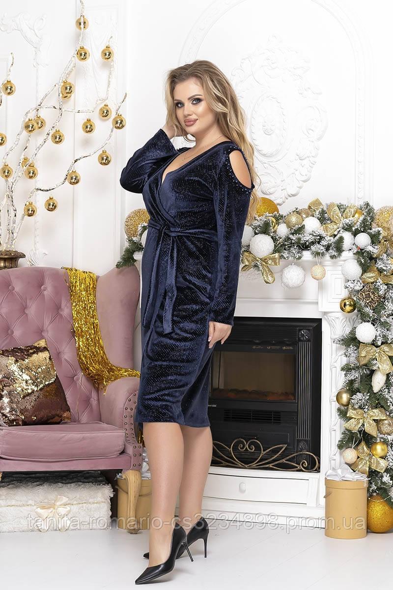 Коктейльное платье 9242e batal Синий
