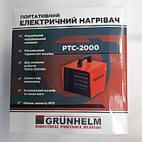 Портативний електричний нагрівач GRUNHELM РТС-2000