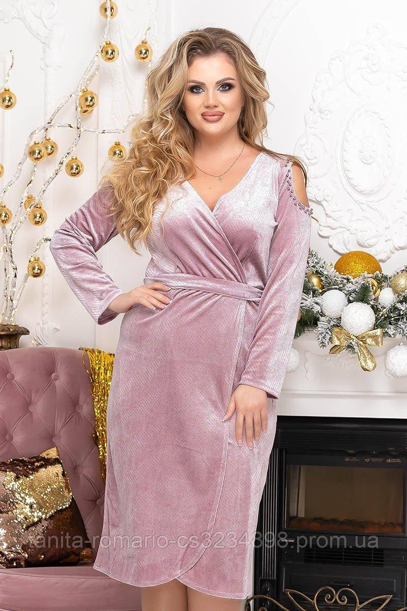 Коктейльное платье 9242e batal Розовый
