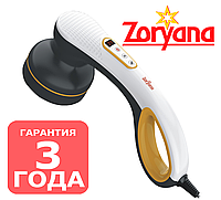 Антицеллюлитный Вибромассажер Zoryana Strunka
