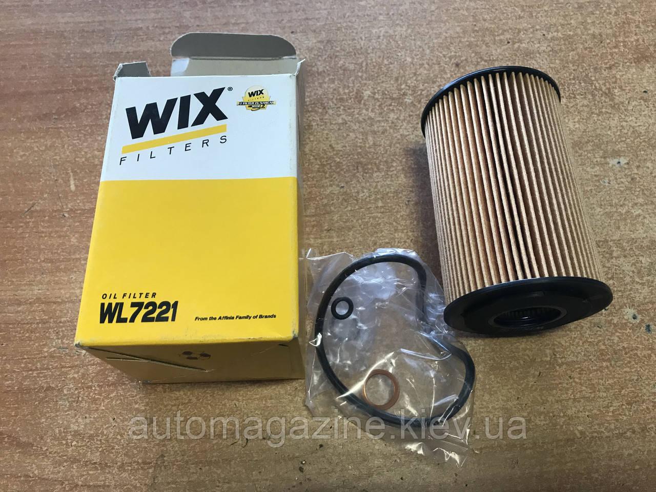 Фильтр масляный WL 7221 (OE649/4)