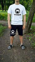 Мужской комплект футболка + шорты в стиле VENUM белого и черного цвета