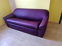 Экокожа Mah-Tex 1,4 м сиреневого цвета из Германии, кожзаменитель для перетяжки диванов, кресел в кафе и дома