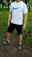 Мужской комплект футболка + шорты в стиле Nike белого и черного цвета