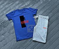 Мужской комплект футболка + шорты в стиле SUPREME синего и серого цвета