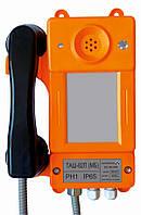 Общепромышленный телефонный аппарат без номеронабирателя ТАШ-82П (МБ)