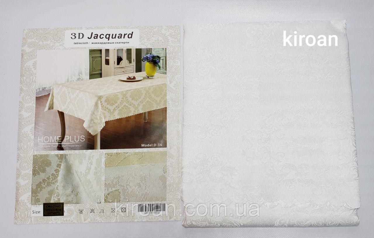 Белая жаккардовая скатерть 3d Jacquard 145х210 (код 161102)