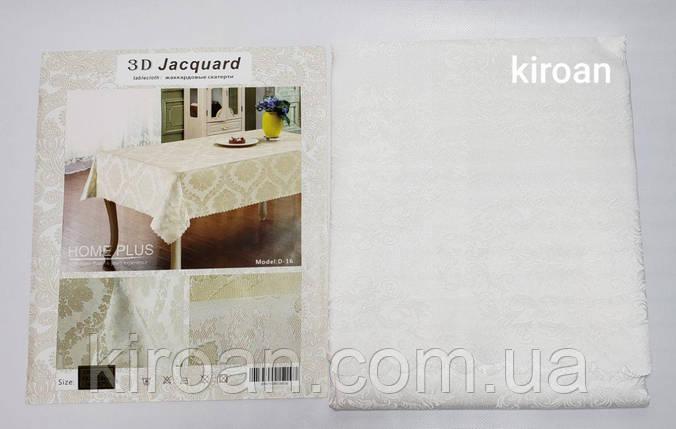 Белая жаккардовая скатерть 3d Jacquard 145х210 (код 161102), фото 2