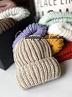 Женская шапка зимняя с двойным отворотом бежевая шерсть/акрил