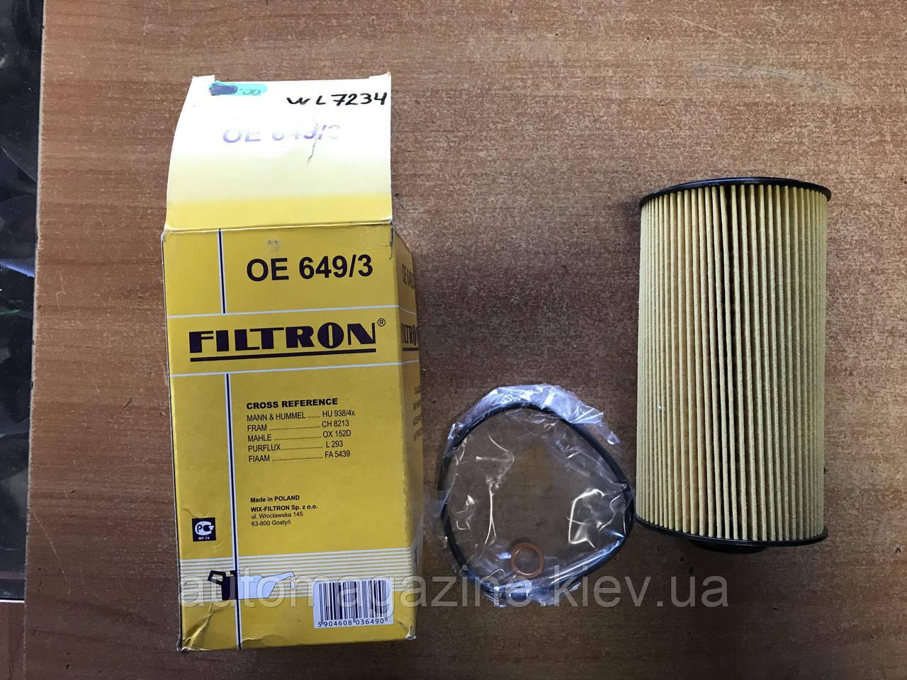 Фільтр масляний WL 7234 (OE649/3)