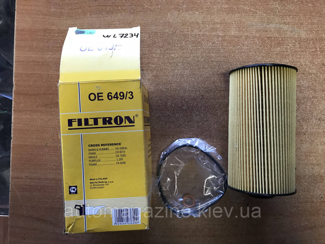 Фильтр масляный WL 7234 (OE649/3)