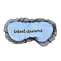 """Шелковая маска для сна """"Sweet Dreams Blue"""". Повязка для сна. Маска на глаза для сна. Маска для сну"""