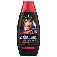 """Шампунь для мужчин  Schauma """"Карбон сила 5"""""""