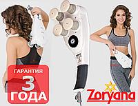 Ручной Массажер Zoryana Unix Mx-3500 от 600 до 3000 вибраций в минуту, 3 вида массажных насадок,