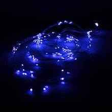 Светодиодная Гирлянда Водопад ЛЕД Конский Хвост Синяя 10 нитей 1,9м 200led Сеть 220В Waterfal Blue