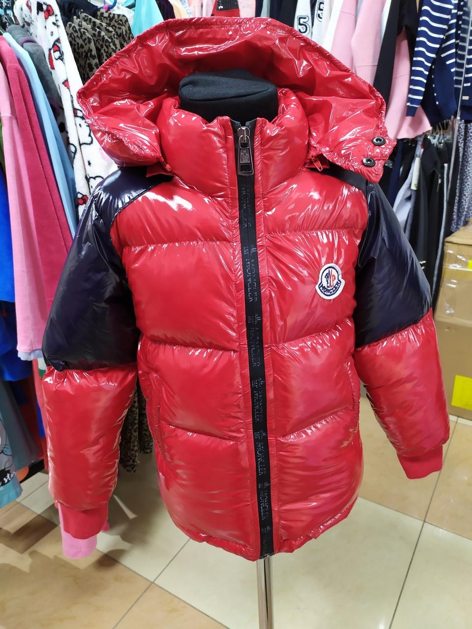АКЦИЯ!!! Зимняя куртка для мальчика Moncler