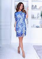 Коктейльное платье из трикотажа с ажурным кружевом, рукав три четверти (42-46)
