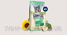 Корм Happy Cat (Хэппи Кэт) MINKAS MIX для котов 1.5кг