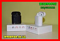 Блютус Наушники беспроводные HBQ i7S TWS AirPods Bluetooth Аирподс