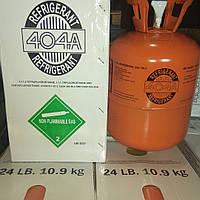 Фреон R-404 (10,9 кг)