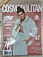 Акція!!! Журнал Cosmopolitan листопад 2019 Космополітан