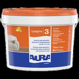 Краска для потолков и стен Eskaro Aura Luxpro 3 1л