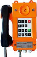 Общепромышленный телефонный аппарат с номеронабирателем и световой индикацией вызова ТАШ-11ПIP-С