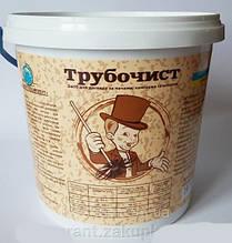 Концентрированное средство для чистки сажи и смолы в системах отопления Трубочист (сажотрус)