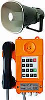 Общепромышленный телефонный аппарат с номеронабирателем и громкоговорящей связью ТАШ-21П-IP