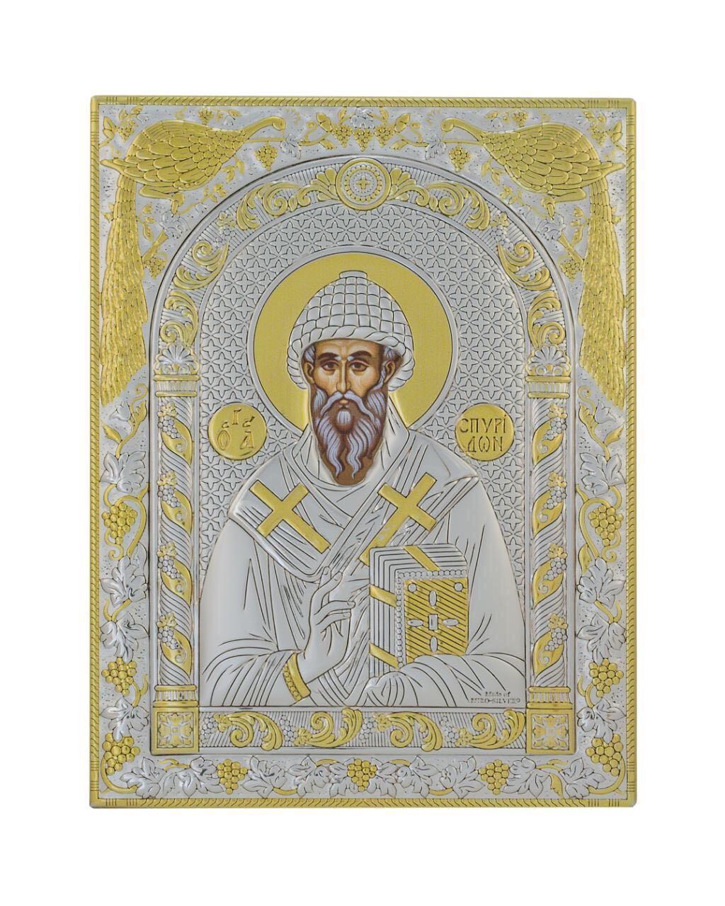Икона Светого Спиридон 120 мм х 160 мм серебряная с позолотой