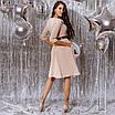 Платье женское с кожаным поясом Батал Бежевый, фото 8