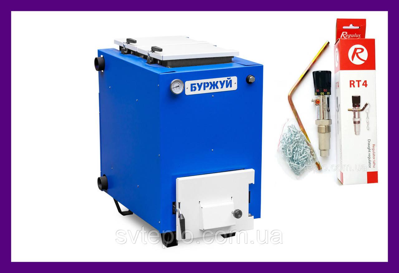 Твердотопливный котел шахтного типа Буржуй ШК 16 кВт + регулятор в подарок