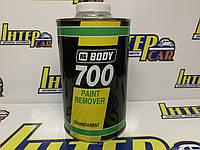 Смывка старой краски BODY 700, под кисть, 1л.