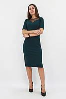 (S, M, L, XL) Облягаюче темно-зелене класичне плаття