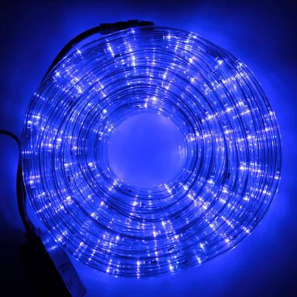 Декор Гирлянда Светодиодный Прозрачный Шланг Шнур Дюралайт ЛЕД Синий 20м От 220В С Адаптером 8 Режимов, фото 2