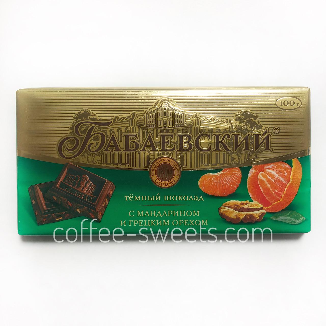 Шоколад Бабаевский 100г тёмный с мандарином и грецким орехом