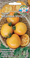 Томат Медовая гроздь 0,1 г  (Седек)