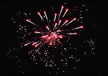 "Салютная установка ""FIRE DRAGON"" СУ 30-25-1, фото 3"