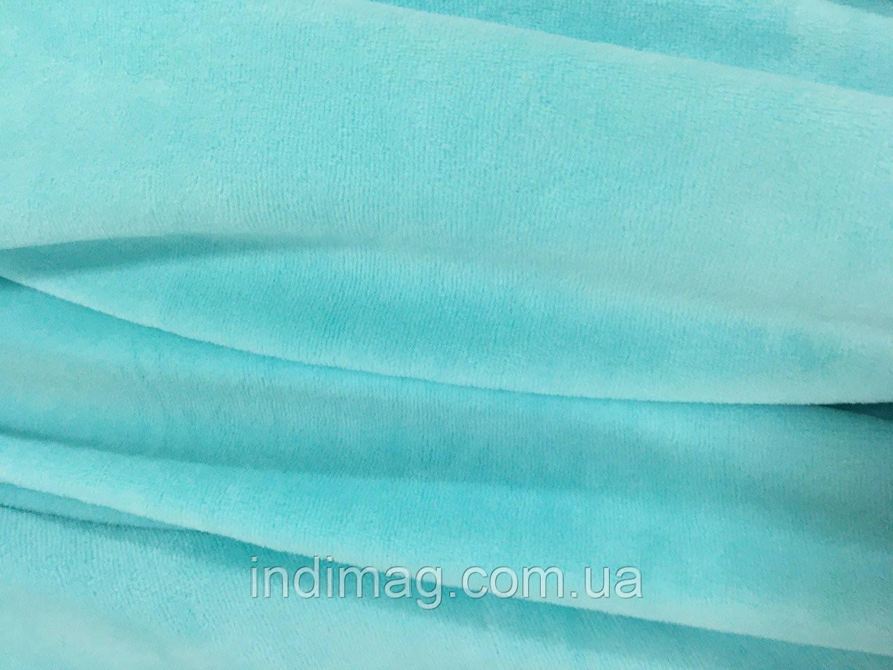 Велюр хлопковый   голубая мята  ринг