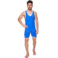 Трико для борьбы и тяжелой атлетики, пауэрлифтинга ASIC синее (бифлекс,S-3XL-рост 130-175)