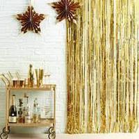 Фольгированная шторка из дождика для фотозон золотая 1 х 2 метра
