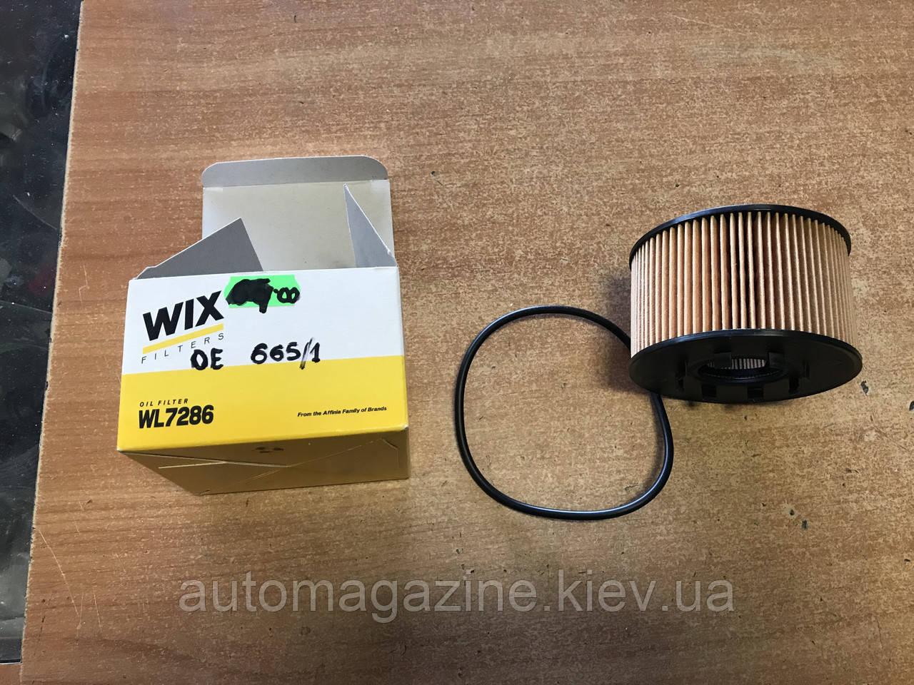 Фильтр масляный WL 7286 (OE665/1)