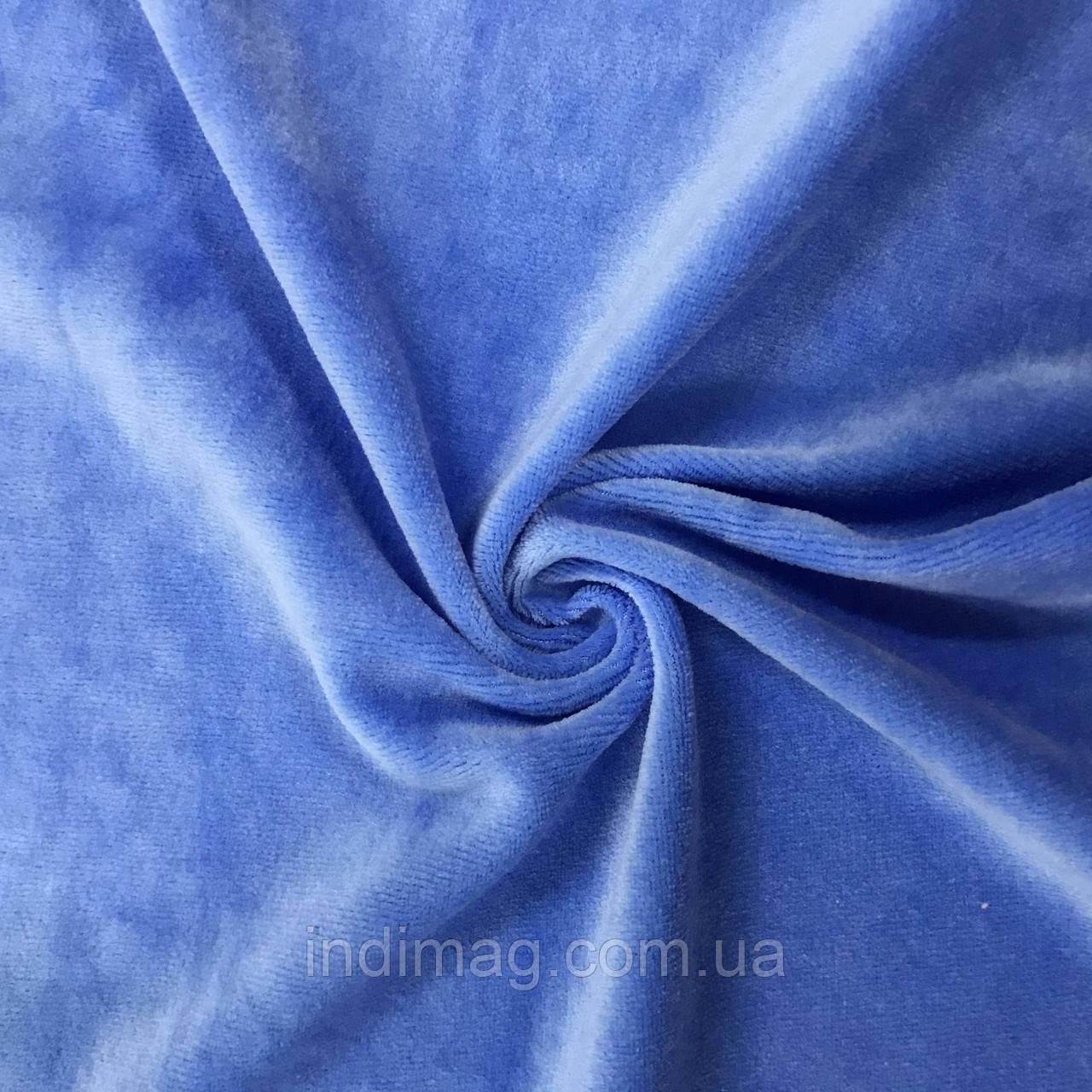Велюр хлопковый голубой пенье