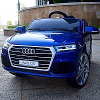 Детский электромобиль Audi Q5 NEW синий лак