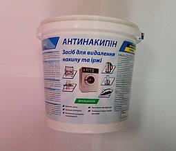 Антинакипин Ведро 1 кг