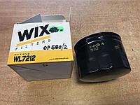 Фильтр масляный WL 7212 (OP580/2)